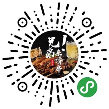 微信苏家屯兄弟连饭店小程序模板二维码