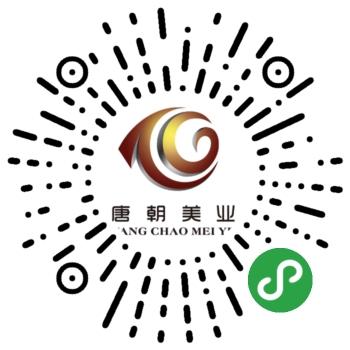 微信盛世唐朝顾问管理公司小程序模板二维码